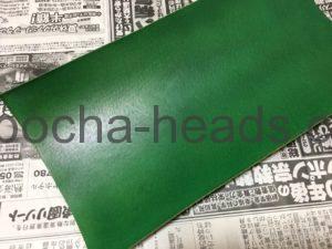 緑のカードサイズウォレット2