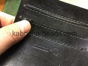 エイの財布の修理5