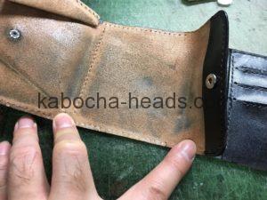 エイの財布の修理6