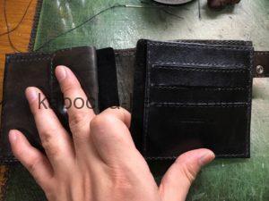 エイの財布の修理11