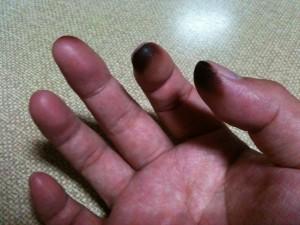 指が染まる