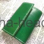 緑のカードサイズウォレット1